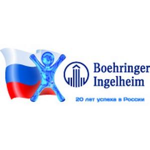 Компания Boehringer Ingelheim начала сотрудничество с Консорциумом по структурной геномике