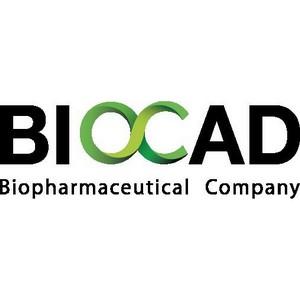 Компания Biocad будет поставлять жизненно важные препараты в Марокко, Камбоджу, и Сингапур
