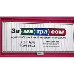 Новый заказ от компании «Иваново-реклама»