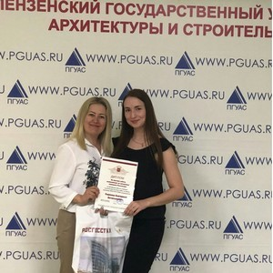 Росгосстрах назвал победителей XII Всероссийского конкурса научных работ на призы компании