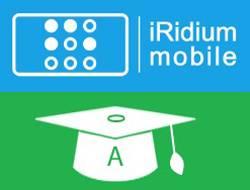 AUVIX и iRidium приглашают на обучение по работе с комплексом iRidium Mobile