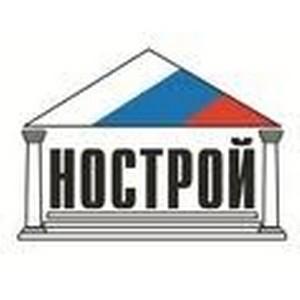 К ЕСА НОСТРОЙ присоединилось 65% СРО в области строительства, зарегистрированных на территории РФ