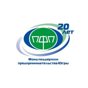 Пресс-тур журналистов в Сургуте, посвященный Дню российского предпринимательства.