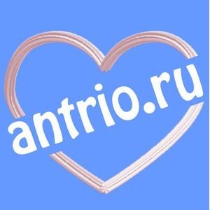 Сайт ANTRIO.RU — это уникальная коллекция всего, связанного с юмором,  посиделками старых друзей...