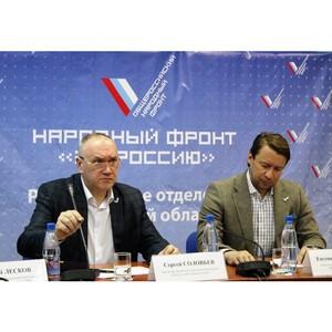 Представитель ОНФ в Тюменской области принял участие в семинаре по благоустройству городской среды