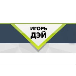 Игорь Дэй издал новый инфопродукт о кредитовании
