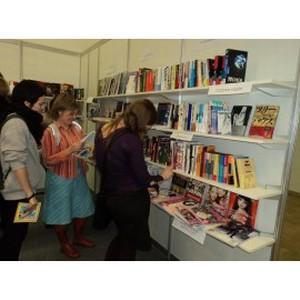 XV Международная ярмарка интеллектуальной литературы Non/Fiction