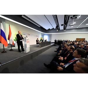 «Дочка» «Метафракса» приняла участие в заседании Австрийско-Российского делового совета