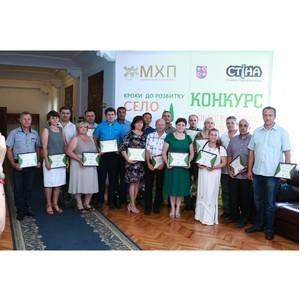 МХП: инвестируя в развитие сел - развиваем Украину