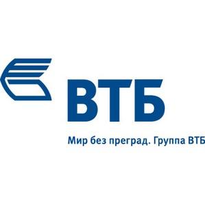 Филиал ОАО Банк ВТБ в г. Самара  объявляет об итогах деятельности за 3-й квартал 2012 года