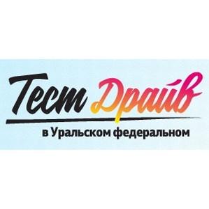 Новые возможности «Тест-драйва» УрФУ