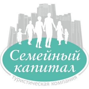 Петербургские пенсионеры увидят олимпийскую стройку