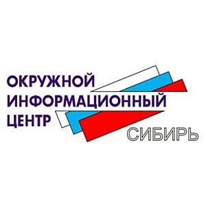 В Сибири снижают административные барьеры, внедряя электронные карты