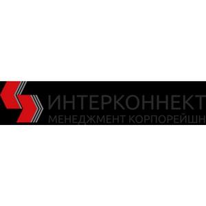 «Интерконнект» организовывает мероприятия «Сибур» в Тобольске