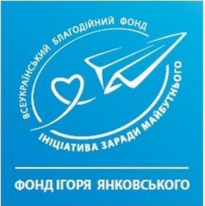 Фонд Игоря Янковского поздравил «Художественный центр «Шоколадный Дом» с 112-й годовщиной