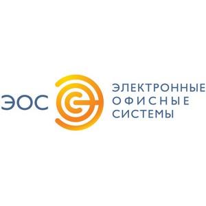 Внедрение EOS for SharePoint в ОАО «Калужский двигатель»