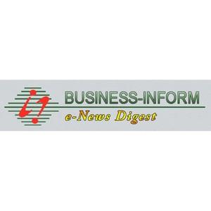E-News Digest №2 – новостной электронный выпуск об офисной технике и расходных материалах