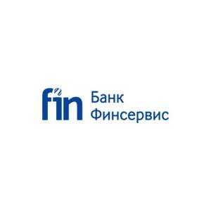 Банк Финсервис обновил дистанционные сервисы FinOnlile и FinMobile