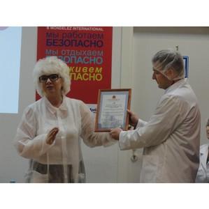 Фабрика «Большевик» в Собинке получила сертификат доверия