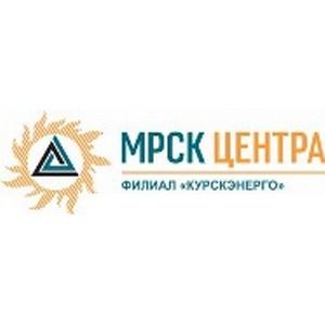Новые сотрудники Курскэнерго активно вступают в профсоюз