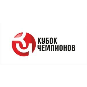 В  России впервые пройдут Международные соревнования по плаванию на открытой воде  Кубок Чемпионов
