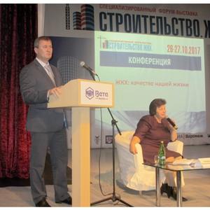 В Воронежской области будет усилен техконтроль за подрядчиками, выполняющими капремонт многоэтажек
