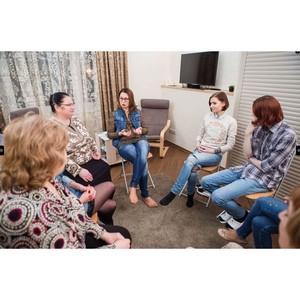Центр психологического развития «Эголюция» запустил рубрику «Вопрос психологу»