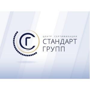 Новые услуги группы компаний Стандарт Групп –  предоставление разрешительной документации