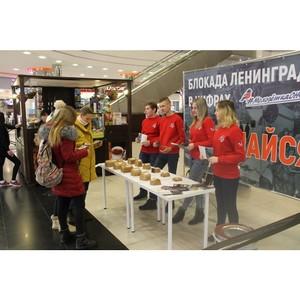 «Молодежка ОНФ» в Курганской области провела акцию, приуроченную ко Дню снятия блокады Ленинграда
