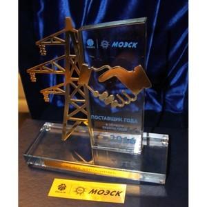 ГК «Энергоконтракт» назван Поставщиком года в области охраны труда