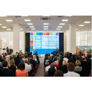 О качестве товаров и правах потребителей будут говорить в Ростове