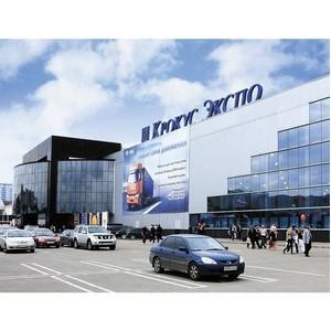 Форум гражданской авиации способствует развитию аэропортов в регионах