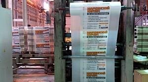 Unitile на 26% увеличил продажи «Маркинского кирпича»