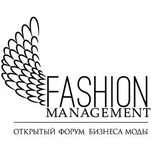 Проект поддержки импортозамещения в легкой промышленности Форум бизнеса моды Fashion-Management