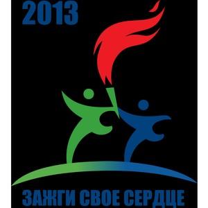 О проведении спортивного благотворительного фестиваля «Энергия жизни»