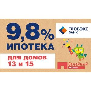 Rose Group � ���� �������� ��������� ��������� ������������ � ����������� �� ���� �� ������ 9,8%