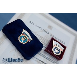 Специалист «Швабе» награжден почетным знаком «Отличник качества»