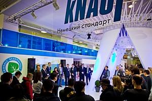 """Генеральным партнёром Международной архитектурной выставки «YugBuild2014» выступила компания """"Кнауф"""""""