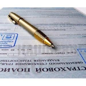 Росгосстрах в Пензенской области в 2014 урегулировал более 10 тыс. страховых случаев