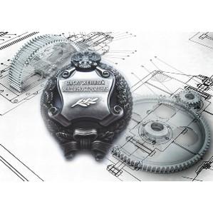 Сотруднику «Швабе» присвоено звание «Заслуженный машиностроитель РФ»