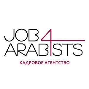 Журнал «Жизнь национальностей» и кадровое агентство Job for Arabists договорились о сотрудничестве