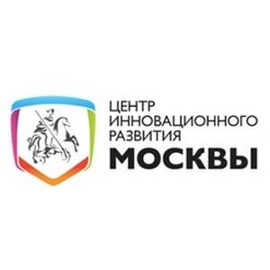 В Зеленограде открылась новая «лаборатория занимательной игрушки» – ЦМИТ «ФабТой Технопарк»