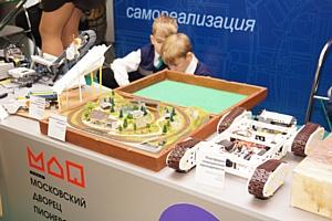 Участники фестиваля «От винта!» готовят для выставки «ЭкспоСитиТранс» уникальные экспонаты
