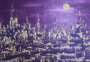 Выставка картин художника Юлии Ерохиной