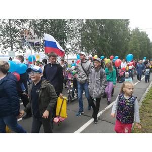 Народный фронт в Карелии принял участие в организации акции «Парад семьи» в Петрозаводске
