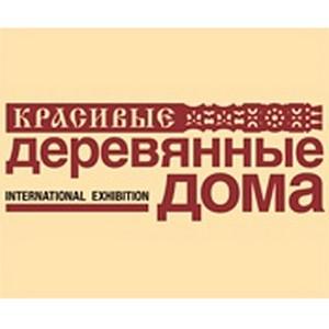 Компания «IZBA De Luxe» на выставке «Красивые дома».