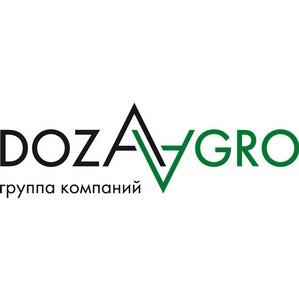 """""""Доза-Агро"""" примет участие в выставке «Золотая Нива» 2015"""