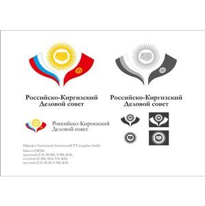 Второе совместное заседание Российско-Киргизского и Кыргызско-Российского деловых советов