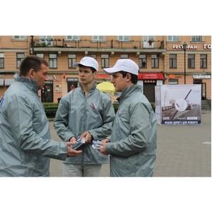 Активисты ОНФ рассказали жителям Петербурга о влиянии проектов на решение проблемных вопросов