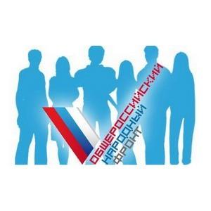Комиссаров: Национальный день профориентации можно проводить на основе опыта и наработок акции ОНФ «Дни в профессии»